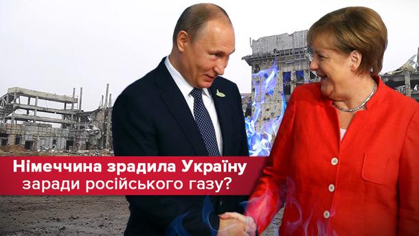 Хто виграє, а хто програє від будівництва російського газопроводу?