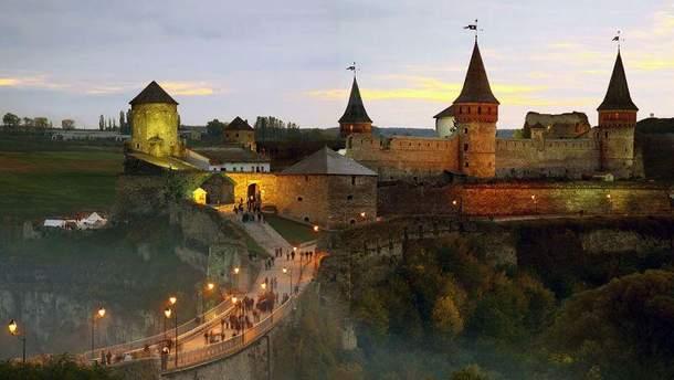 Каменец-Подольский исторический заповедник