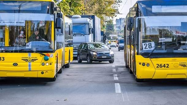 Тарифи в громадському транспорті