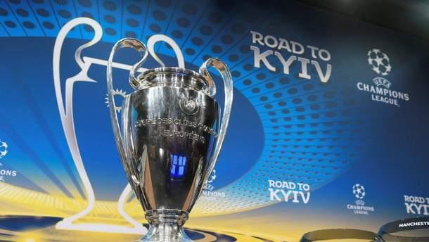 Финал Лиги Чемпионов состоится в Киеве