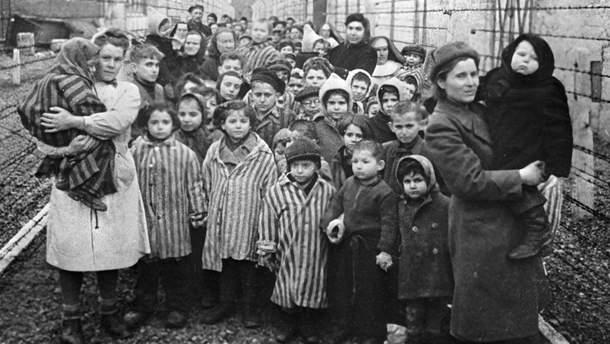 Що таке Голокост