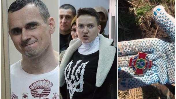 Главные новости 16 мая в Украине и мире