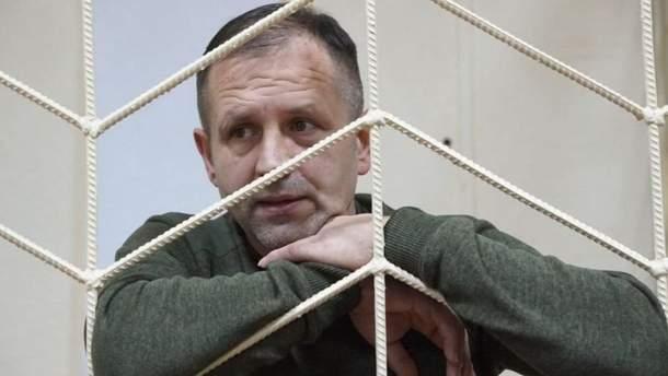 Засуджений у Криму  українець Балух розповів причини двомісячного голодування