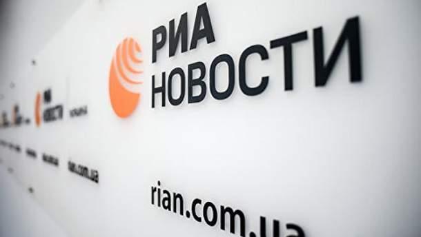 """Обшуки в офісі """"РИА Новости Украина"""""""