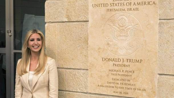 Іванка Трамп в Єрусалимі