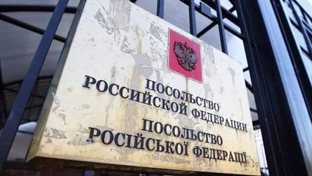 """Из-за обысков в """"РИА Новости Украина"""" Россия направила Украине ноту протеста"""