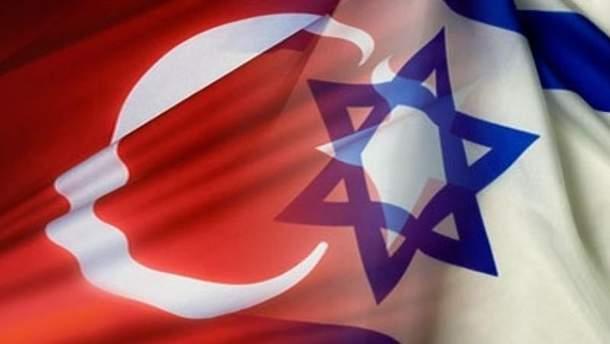 Послу повідомили, що він має на деякий час покинути Туреччину