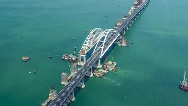 Кримський міст