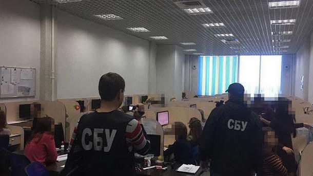 """РИА """"Новости-Украина"""""""