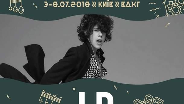 ПевицаLP станет хедлайнером киевского фестиваля Atlas Weekend