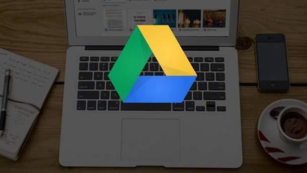 Google змінить тарифи та можливості власного сервісу Google Drive