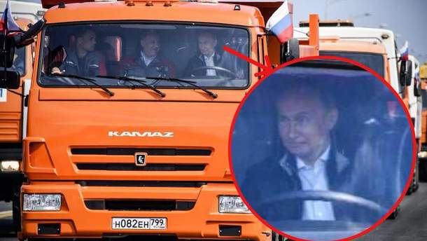 Путин открывает Керченский мост