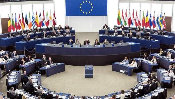 Европарламент проголосовал за предоставление Украине макрофинансовой помощи