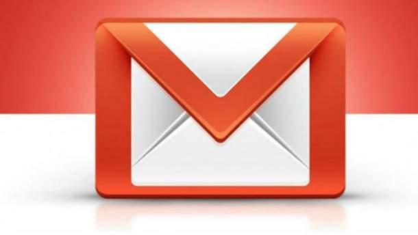 Gmail может работать без интернета