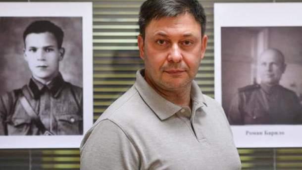 У Вишинського є проблеми зі здоров'ям, заявила дружина журналіста