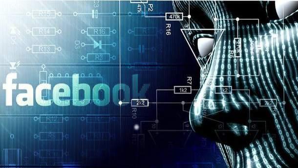 """Facebook провів """"ревізію"""" своїх акаунтів: які результати?"""