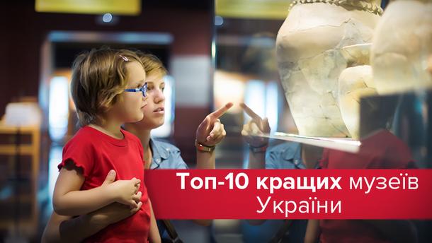 День музеїв 2018 в Україні