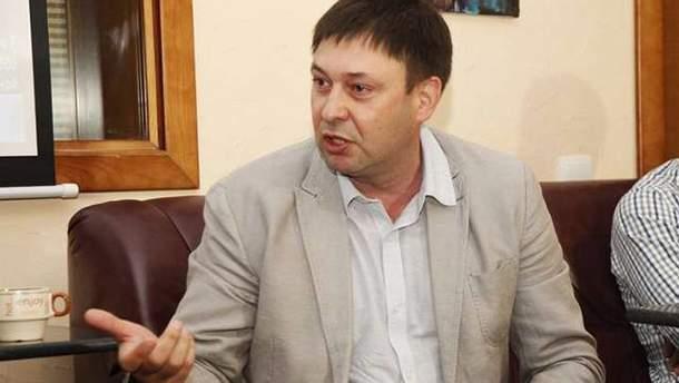 Вышинский не признает объявленное ему подозрение в государственной измене