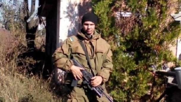 На Донбасі загинув український доброволець Сергій Гундер