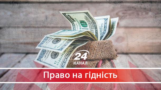 Найцікавіші антикорупційні новини тижня