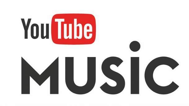 Запустили музыкальный сервис YouTube Music