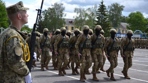 Збройні сили України