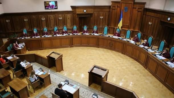 В России открыли уголовное дело против 15 судей Конституционного суда Украины