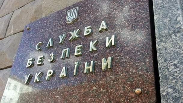 СБУ разоблачила типографию в Украине, в которой изготавливали символику к российскому ЧМ-2018