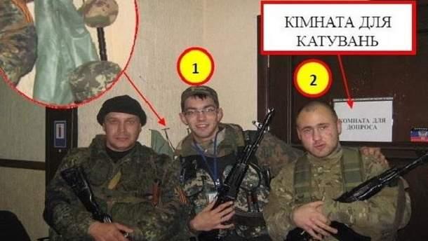 Проросійські бойовики, які катували українців на окупованих територіях