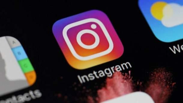 Instagram подсчитает сколько времени вы тратите в соцсети