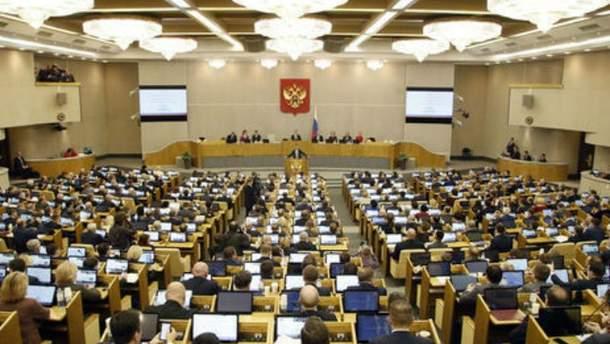 Держдума Росії скоротила свій список контрсанкцій проти Заходу