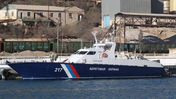 Капітана українського судна, яке Росія затримала біля берегів Криму, взято під варту