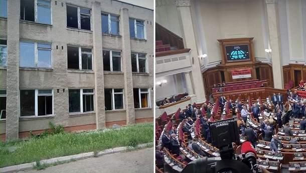 Головні новини 17 травня в Україні та світі: бойовики цинічно обстріляли школу у Світлодарську, у Раді ухвалила важливі закони