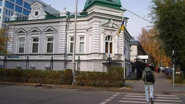 Посольство Украины в Казахстане