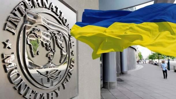 МВФ назвав критично важливі умови для отримання Україною чергового траншу