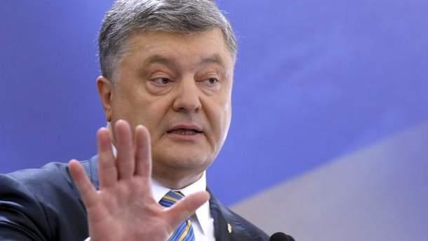 Против Порошенко обнародовали очередной компромат