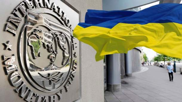 МВФ назвал критически важные условия для получения Украиной очередного транша