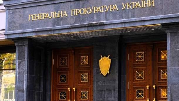 Порошенко ввел в ГПУ новую должность