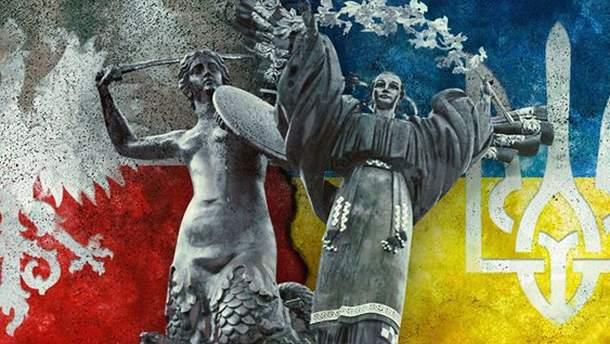 Нападения на украинцев в Польше