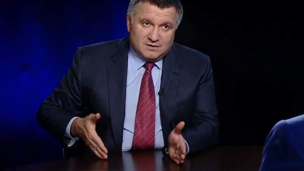 Аваков начал подготовку мероприятий к деоккупации Донбасса