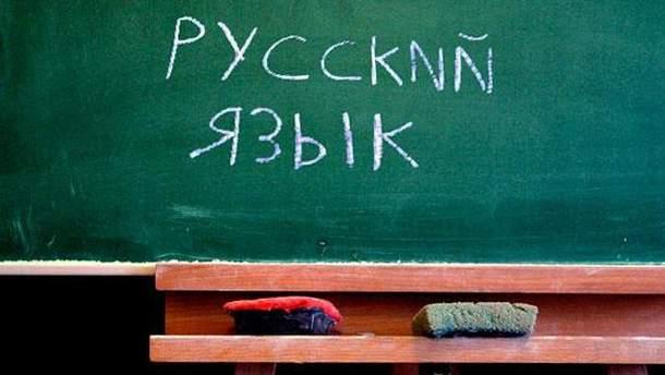На Николаевщине хотят лишить русский язык статуса регионального