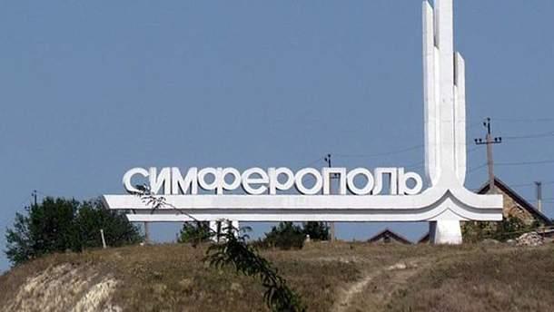 В Симферополе задержали участников акции ко Дню памяти о депортации крымских татар
