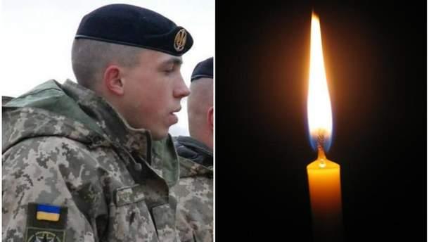 На Донбасі загинув боєць Дмитро Рудь