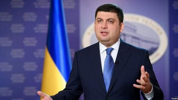 Депортація мала катастрофічні наслідки для кримських татар, – Гройсман