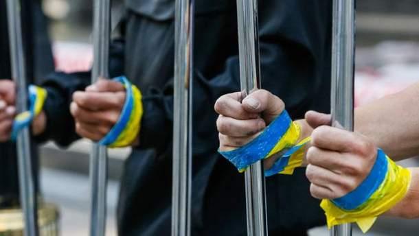 США требуют от России освободить украинских политзаключенных