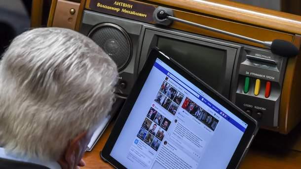 Нардепа Литвина підловили за цікавим заняттям у Верховній Раді: фото