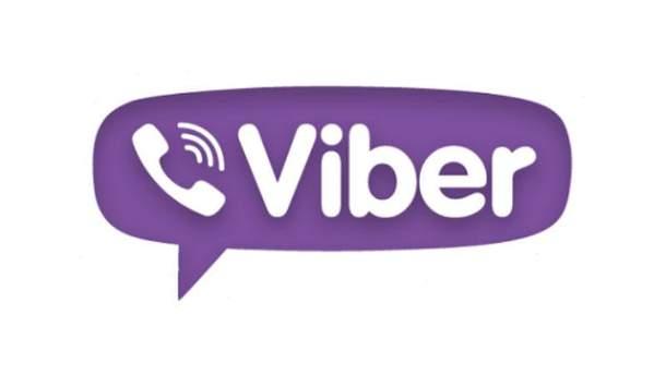 В России вслед за Telegram заблокировали мессенджер Viber.