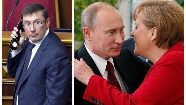 Главные новости 18 мая в Украине и мире