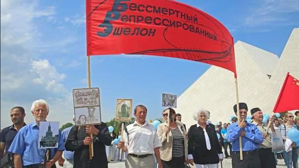 Верх цинізму: проросійська влада Криму провела урочисті заходи до Дня депортації кримських татар