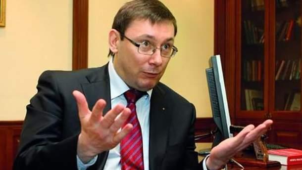 КСУ перевірить закон, який дозволив призначити Луценка головою ГПУ